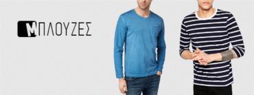 ανδρικά ρούχα ανδρικές μπλούζες bilanis.gr