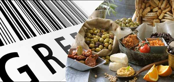 ελληνικα παραδοσιακα προιοντα