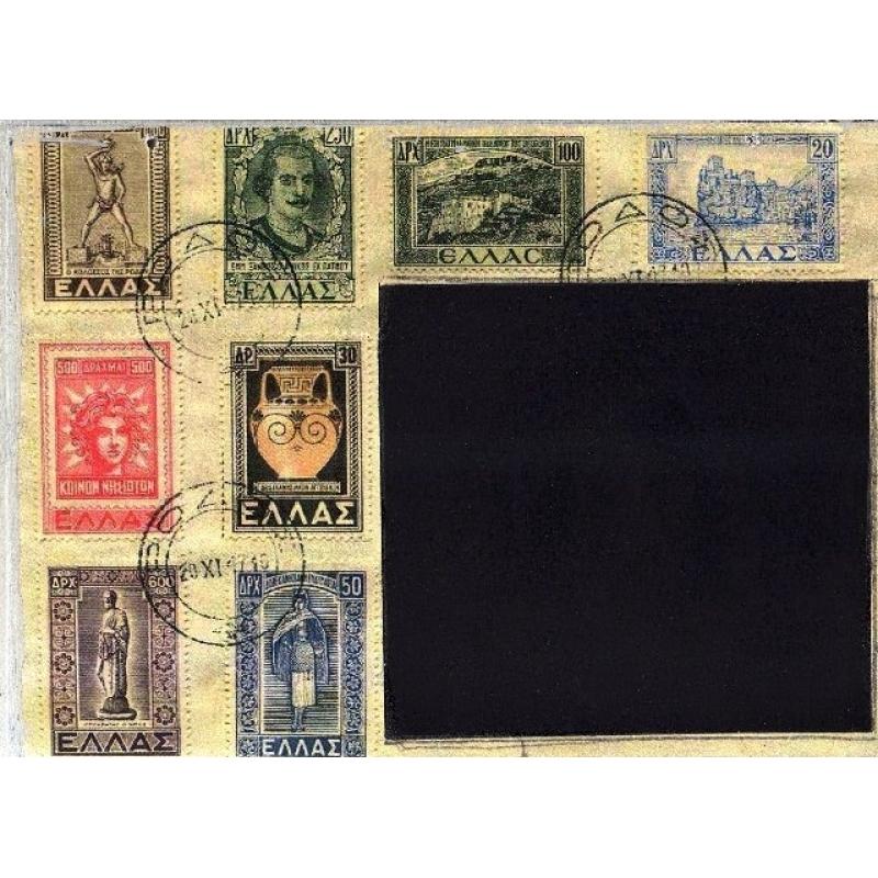 μαυροπινακας γραμματοσημα